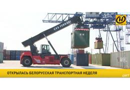Куда ведут белорусские пути? Транспортная неделя в Минске