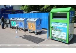 Около 94% жителей Беларуси имеют возможность собирать мусор раздельно
