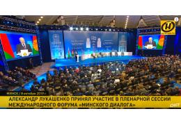 О ракетах, конфликте на Украине, «Хельсинки-2». Самые важные заявления Лукашенко