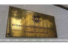 Миссия МВФ по оценке экономической ситуации начнет работать в РБ 29 октября