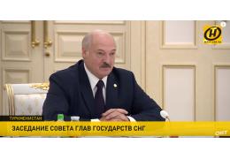 Лукашенко в Ашхабаде | Смерть в ДТП под Калугой | БелАЗ покорит Китай