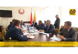 Помощник Президента по Брестской области встретился с жителями Пинска