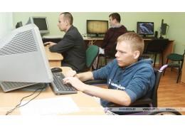 Квоты по трудоустройству людей с инвалидностью в HБ планируется ввести в 2023 г