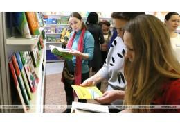 Новинки белорусского книгоиздания представят на выставке во Франкфурте-на-Майне