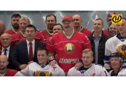 Хоккейный матч команды Президента – команды Могилёвской области завершился