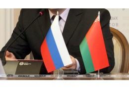 РБ и РФ завершают создание альтернативной системы для финансовых расчетов