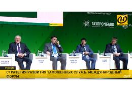 Беларусь предлагает разработать новые стандарты для таможни