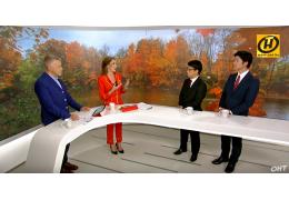 Японские бизнесмены - о том, чем им интересна Беларусь
