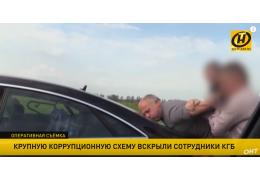 Глава «Минск-Кристалл» и председатель «Белгоспищепрома» уволены из-за вскрытых к