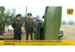 100 единиц техники поступило в армейские арсеналы