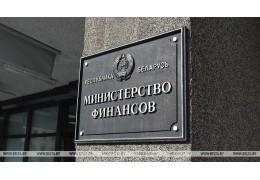 Минфин: Беларусь выполнила все условия по программе с ЕФСР для седьмого транша