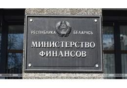 Рост ВВП Беларуси по итогам года ожидается на уровне 2,9%