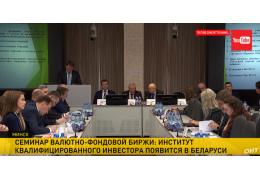 Конкурс инвестпроектов: победитель может получить до 255 тысяч рублей