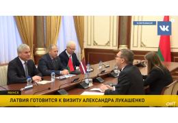Латвия готовится к визиту Александра Лукашенко