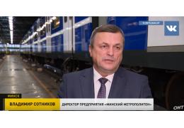 К 35-летию Минского метрополитена в парке его поездов появятся новые составы