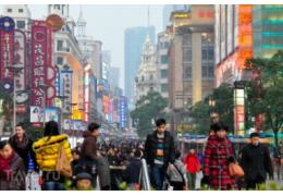 Минские специалисты в сфере соцзащиты изучают опыт работы китайских коллег