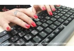 Белорусских женщин приглашают ответить на вопросы о здоровье онлайн