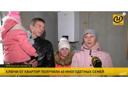 Белорусы продолжают получать подарки на 7 ноября. О новых приятных сюрпризах