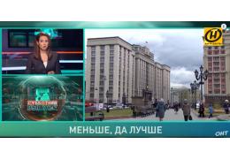 Субботний выпуск: Лукашенко и шейхи; гендиректор Большого; жёсткий тест-драйв