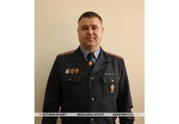 Назначен новый начальник милиции общественной безопасности - ОИОС УВД