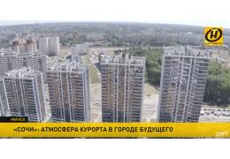 В квартале «Чемпионов» комплекса «Минск Мир» начались продажи квартир