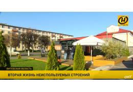 В Витебске по одной базовой за здание продали целый комплекс строений