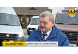 В Беларуси представили современные модели автомобилей семейства ГАЗ