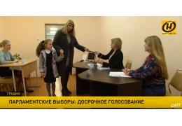 Почему белорусы голосуют досрочно? Внимательно следим за избирательной кампанией