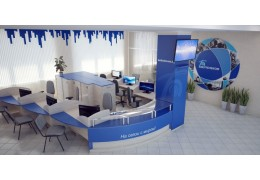 РУП «Белтелеком» сдает в аренду свободные части помещений