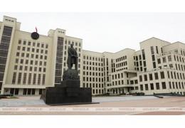 ЦИК обнародовал фамилии депутатов Палаты представителей седьмого созыва