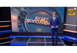 Зачем вам лжёт Euronews? Будет дополнено
