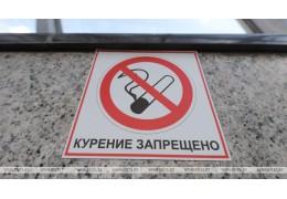 В Брестской области проводят антитабачную акцию