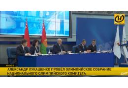 Лукашенко недоволен тем, что Беларусь сдает свои позиции в большом спорте