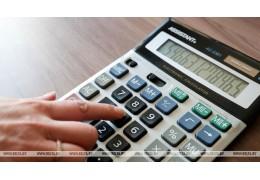 Ставка рефинансирования снижается до 9%
