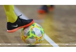 Минск впервые принимает элитный раунд квалификации ЛЧ по мини-футболу