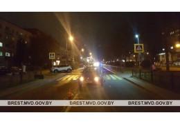 В Бресте сбили пешехода