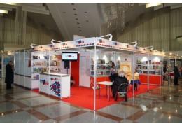 К сведению плательщиков, участвующих в международных  выставках (ЯРМАРКАХ)