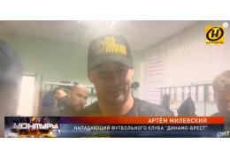 """Брестское """"Динамо"""" стало чемпионом Беларуси! Футбольные фанаты ликуют"""
