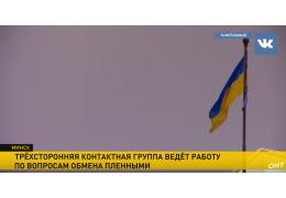 Сайдик: на Донбасс фиксируется всё больше нарушений режима прекращения огня