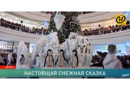 Новогодняя ёлка в Dana Mall: Дед Мороз, трио поющих пингвинов