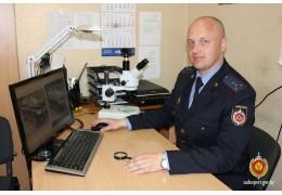Фототехническая экспертиза - Госкомитет судебных экспертиз Республики Беларусь
