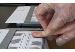 Дактилоскопическая экспертиза- Госкомитет судебных экспертиз Республики Беларусь