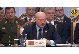 Саммит ОДКБ в Бишкеке: что предложил Лукашенко?