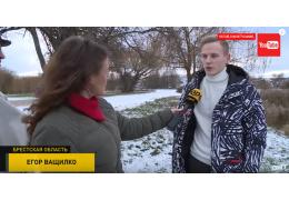 """""""Трупиловское"""" озеро: трое детей провалились под лёд в Барановичах."""