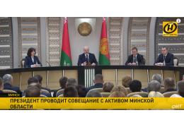 Лукашенко назначил Александра Турчина новым губернатором Минской области