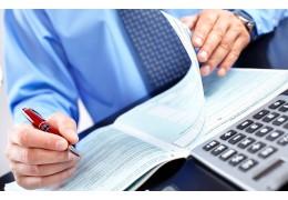 Об использовании бланков документов с определенной степенью защиты