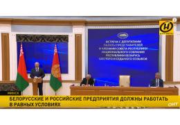 Лукашенко поставил жёсткие задачи депутатам: легко не будет