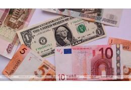 Доллар на торгах 9 декабря подорожал, евро и российский рубль подешевели