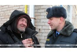 В Минске стартует зимняя акция помощи бездомным
