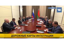 Итоги переговоров в Сочи: искусственные преграды
